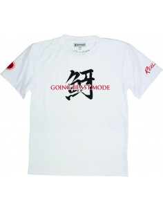"""Going Beast Mode"" Dry T-Shirt White"