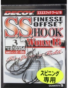 Decoy S.S. Finesse Hook Worm19 - Sz. 1