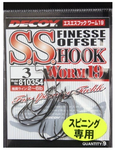 Decoy S.S. Finesse Hook Worm19 - Gr.1